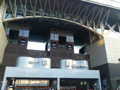 京都駅 (Kyoto Station)...we had a good time!