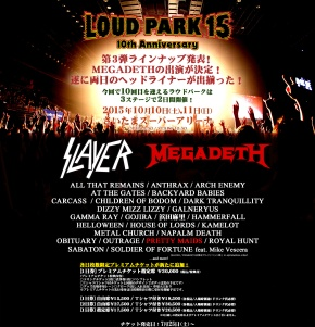 Loudpark heavy metal festival; 2015 Oct 10-11