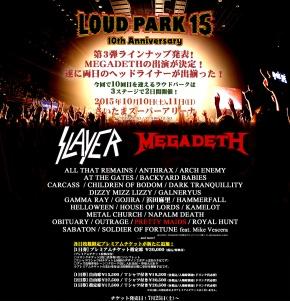 Loudpark heavy metal festival; 2015 Oct 10-11
