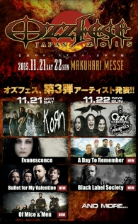 OzzFest Japan 2015 will be held on 2015 Nov 21st - 22nd.