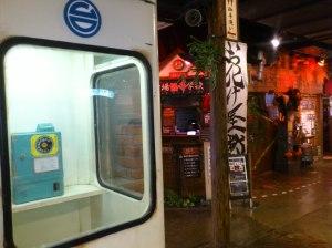 I like 「台場一丁目商店街」 (Odaiba Retro Shopping Street), designed like post-WW2 Japan.