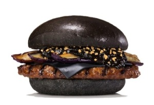 "The ""Kuro (Black) Shogun"" burger with black cheese and eggplants."