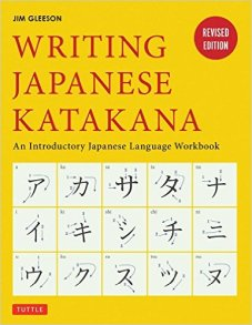 Writing Japanese Katakana (An Introductory Japanese Language Workbook)