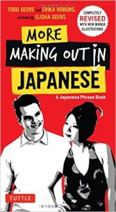More Making Out in Japanese: Completely Revised and Updated with new Manga Illustrations - A Japanese Phrase Book