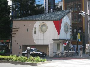 Ikebukuro, Tokyo has a 'koban' that looks like an owl because of a play-on-words in Japanese.