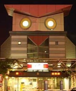 A koban near Chiba train station looks like an owl, too. It's eye light up at night.