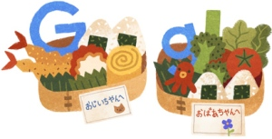 "Google Japan's logo shows Japanese bento lunches made for ""Grandma & Grandpa"" today."