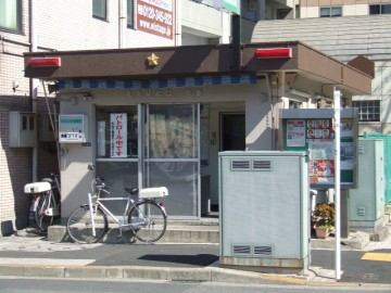 That particular police box in eastern Tokyo has actually become semi-famous because of a popular manga / anime.