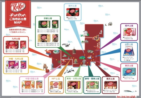 Map of Japan showing regional Kit-Kat flavors for various areas.