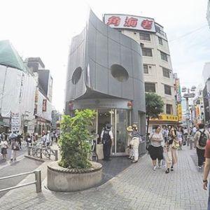 A koban in Shibuya, Tokyo looks like an owl, too.