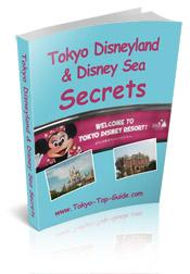 """Tokyo Disneyland and Disney Sea Secrets"""