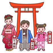 "Every November, you can see young kids in Japan dressed in kimono for 「七五三」 (""Shichi-Go-San"")."