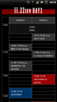 OzzFest Japan 2015, day-2, morning line-up