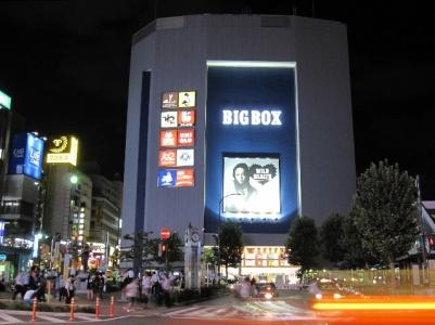Near Tokyo's 高田馬場駅 (Takadanobaba train station)