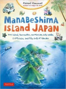 """Manabeshima Island Japan"" by Florent Chavouet"