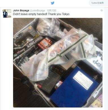 Tweet by actor John Boyega on his last day in Tokyo.